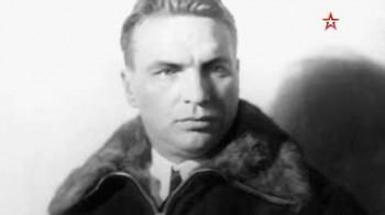 Валерий Чкалов. Последний вираж (2016) SATRip
