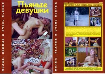 Sexy Russian Girl DeliKate, a Libra from Belaya Tserkva