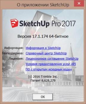 SketchUp Pro 2017 17.1.174 RUS