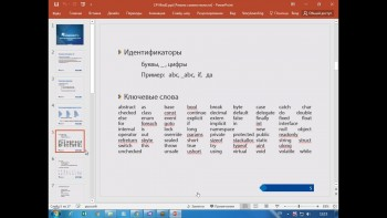 Язык программирования C# 6.0 (2016) Видеокурс