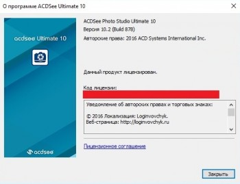 ACDSee Ultimate 10.2 Build 878  Eng + Rus