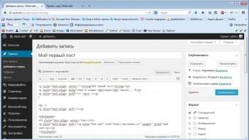 WordPress 4. Пример создания блога + Бонусы (2014) Видеокурс