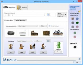Realtek High Definition Audio Driver R2.81 x86/x64 (2017) Multi/Rus