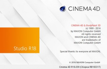 Maxon CINEMA 4D Studio/Visualize/Broadcast/Prime R18.039 Build RB183317 Retail (MULTI/RUS/ENG)