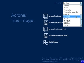 Acronis True Image 2017 New Generation Build 6106 BootCD (Multi/Eng/Rus)