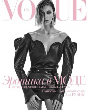 Anja Rubik -  Vogue Ukraine February 2017 -sexy