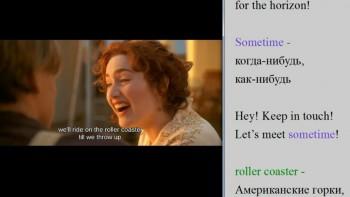 Английский Язык По Фильмам и Песням (2016) Видеокурс