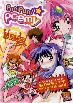 Puni Puni Poemi / ���� ���� ����� / ������ ����� (Shinichi Watanabe, J.C. Staff) (ep. 1-2 of 2) [ecchi] [2001, comedy, fantasy, magic, magical girl, parody, DVD5] [jap/eng]