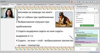 Дрессируйте собак самостоятельно! (2015) Видеокурс