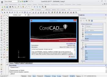 CorelCAD 2017 build 17.0.0.1335 (MULTI/RUS/ENG)