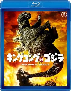 Il trionfo di King Kong (1962) .mkv FullHD 1080p HEVC x265 AC3 ITA