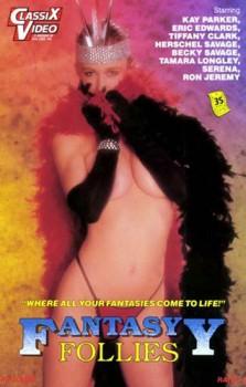 Fantasy Follies (Drea, VCA) [1983 г., All Sex, VHSRip]