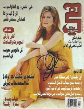 Jennifer Aniston: HIA Mag Cover: 2002