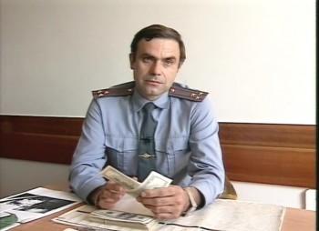 Криминальная Россия. Фальшивомонетчики (2002) SATRip