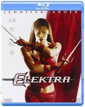 Elektra (2005) Full Blu-Ray 43Gb AVC ITA DTS 5.1 ENG DTS-HD MA 5.1 MULTI