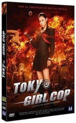 Vos achats DVD, sortie DVD a ne pas manquer ! - Page 26 67db7a535137811