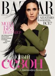 Jennifer Connelly - Harper's Bazaar Russia (March 2017)