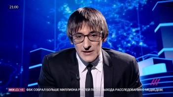 Кто заказал Медведева, зачем Путину допинг, и бессмертное дело ЮКОСа (2017) HDTVRip (720p)