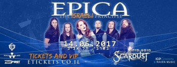 Epica: The Isareli Principle 1aff1d536979190
