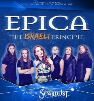 Epica: The Isareli Principle F9f69d536978541