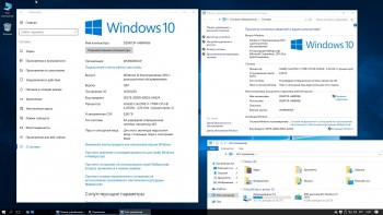 Windows 10 Enterprise 2016 LSTB x86/x64 by yahoo002 v.1 (2017) RUS