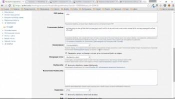 Быстрый старт. Как создавать функциональные сайты без знания кода + Бонус (2016) Видеокурс