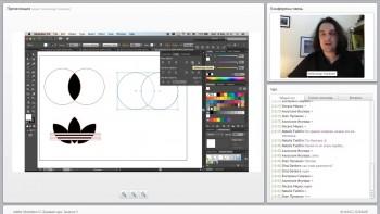 Adobe Illustrator. Базовый курс (2016) Видеокурс