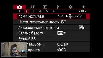 Настройки фотоаппарата Canon (2016) Мастер-класс