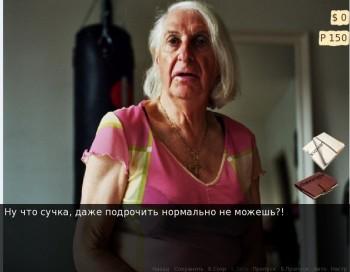 Beauty / Красота (2016) RUS/PC